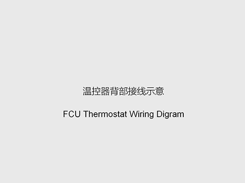 Room Thermostat wiring digram