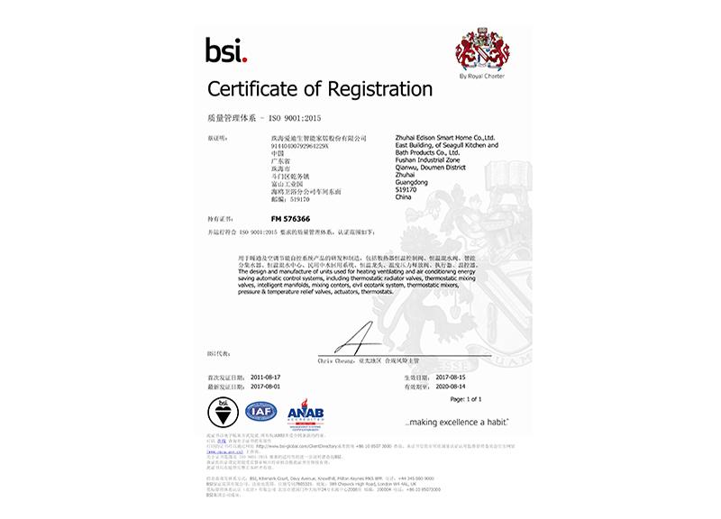 24 EDISON ISO9001 2015 Certificate FM 576366(2017-8-15~2020-8-14)